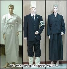 ask a korean korean funeral tradition