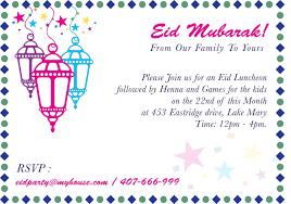 Gathering Invitation Card Eid Party Invitation Eid Mela Islamic Events Mosque Fund