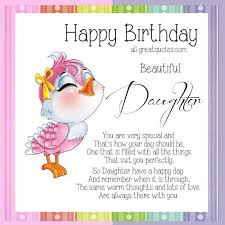birthday cards for daughter from mom birthday cards for mom from