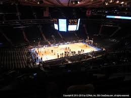 madison square garden section 222 seat views seatgeek
