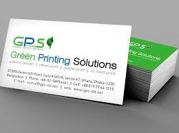 business card bd print