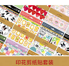 8 pcs pack paper cut printing deco paper sticker decoration label 1