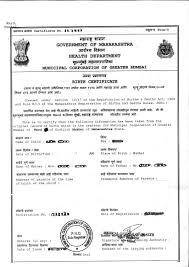 images fake birth certificates u2013 fill out order form to get the
