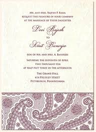 order indian wedding invitations online wedding invitation cards online free simplo co