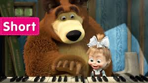 masha bear grand piano lesson bear