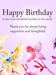 to the most wonderful birthday flower card birthday