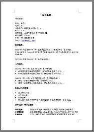 aris homework online ap central language and composition essay