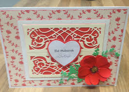 handmade eid mubarak cards farhat handmade card handmade cards