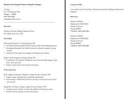understanding rock essays in musical analysis essays in musical