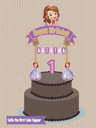 sofia the birthday sofia the cake topper banderin para torta princess sofia
