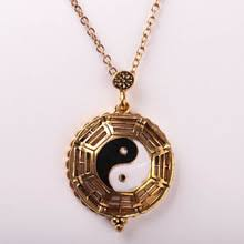 aliexpress yang buy decoration yin yang and get free shipping on aliexpress com