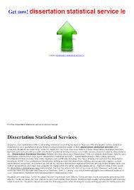 dissertation statistical services nativeagle com