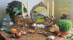 norooz cards farsi iranian new year traditions and symbols nowruz spread traditions