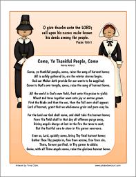 thanksgiving hymn printable made 2 b creative thanksgiving