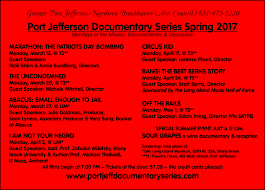 Colors Of Spring 2017 Spring 2017 Red Card Port Jefferson Documentary Series
