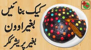 simplest sponge cake recipe of the year without oven in urdu youtube