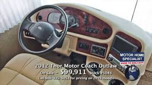 new thor outlaw now only 99 911 2012 toy hauler rv for sale at