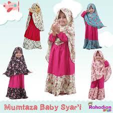 Grosir Baju Muslim 0813 9422 3962 jual baju muslim anak jual baju anak grosir baju anak