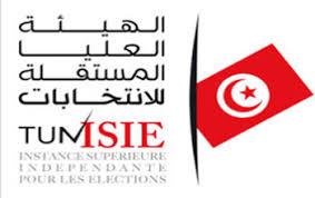 horaire bureau vote horaires exceptionnels de certains bureaux de vote manager