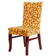 Dining Seat Covers Dining Chair Covers