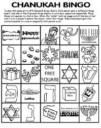 chanukah bingo board no 1 coloring page crayola