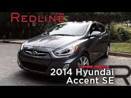 hyundai accent reviews 2014 2014 hyundai accent se review walkaround exhaust test drive