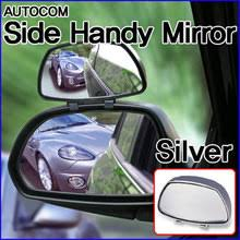 Blind Spot Side Mirror Handy Mirror Car Swivel Side View Blind Spot Door Mirror Rear View