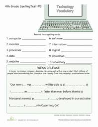 4th grade spelling test technology vocabulary worksheet