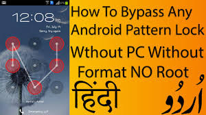 android pattern lock bypass software how to bypass any android pattern lockscreen without root hindi