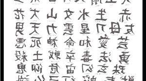 chineese letters free letters chinese letters to english u2013 aimcoach me