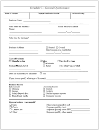 Irs Tax Tables 2015 Fileform 1040ez 2005 Jpg Wikimedia Commons Irs Form 2016 Vawebs