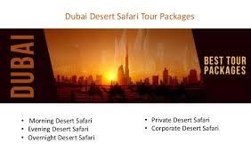 best desert safari dubai tour packages 2016