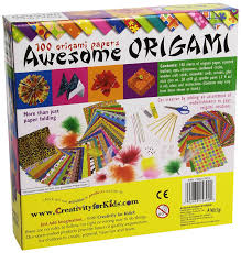 amazon com awesome origami patio lawn u0026 garden