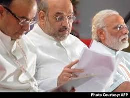 10 Cabinet Ministers Of India Rajiv Pratap Rudy Latest News Photos Videos On Rajiv Pratap
