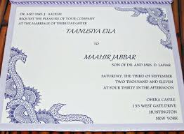 wedding invitations app wedding invitation app matching wedding stationery and wedding