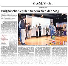 Wohnzimmer Quiz Stuttgart 2017 Nachwuchskraefte Fuer Eurs Webseite