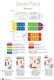 Sydney Entertainment Centre Floor Plan Rv Samatha Myanmar River Cruising