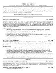 Resume Miami 30 Printable Resume For Substitute Teacher Position Vntask Com