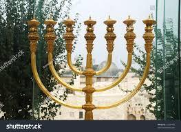 jerusalem menorah menorah copy original temple jerusalem stock photo 21658426