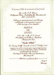 sle of wedding invitation wedding invitation matter in telugu 4k wallpapers