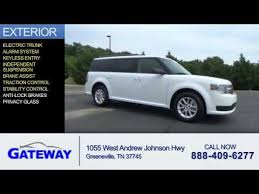 gateway ford greeneville tennessee 2016 ford flex t13375 greeneville tn