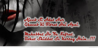 quote up meaning in hindi indian hindi sad love quotes wallpapers sayings images