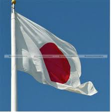 3x5 Foot Flag Buy Japanese National Flag And Get Free Shipping On Aliexpress Com