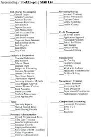 hospital resume exles sle resume skills list hospital volunteer resume exle free