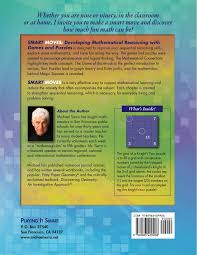 michael serra smart moves back cover and sample