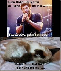 Indian Song Meme - sun raha hai na tu loooll indian song funny funny gags