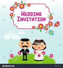 wedding invitation card template vector illustration stock vector