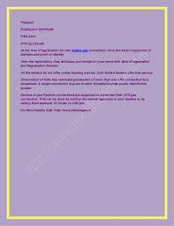 Lpg Gas Transfer Letter Format indane gas new connection