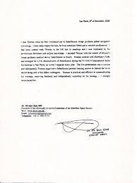 letter dr pil sun choi