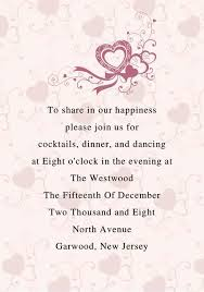 wedding invitation messages wedding invitation messages 2017 wedding message invitation